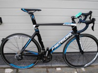 racefiets merida reacto 4000 carbon